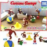 全套5款 好奇猴喬治 公仔 頑皮 喬治猴 扭蛋 轉蛋 TAKARA TOMY