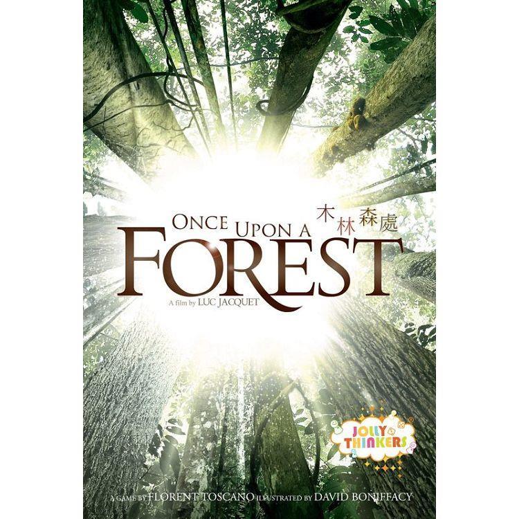 Once upon a Forest 木林森處(繁體中文版)