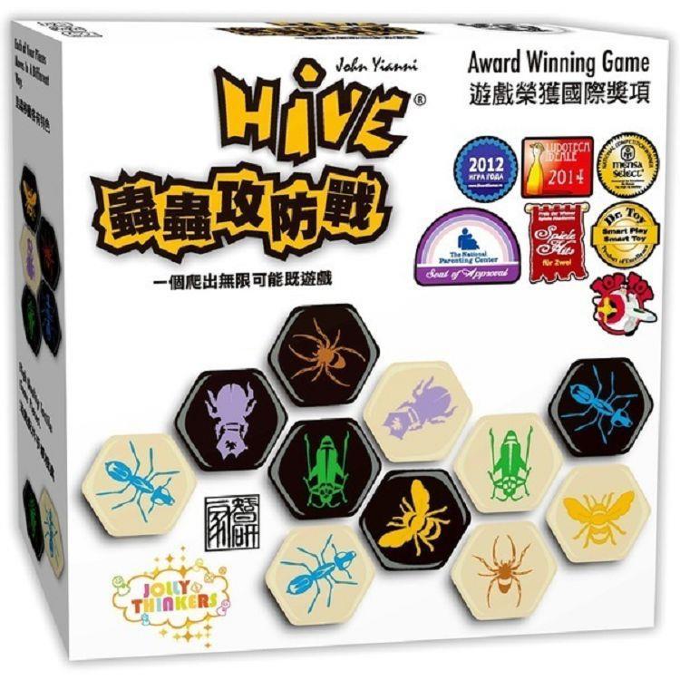 Hive 蟲蟲攻防戰(繁體中文版)