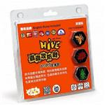 Hive Pocket 蟲蟲攻防戰-便攜版(繁體中文版)