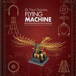 賽先生科學工廠-收藏達文西 - 飛行機器