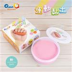 Q-doh Reinvent 運動黏土-單盒-粉紅色-軟