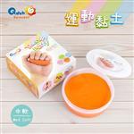 Q-doh Reinvent 運動黏土-單盒-橘色-中軟