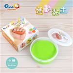Q-doh Reinvent 運動黏土-單盒-草綠色-中硬