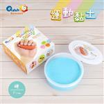 Q-doh Reinvent 運動黏土-單盒-淺藍色-硬