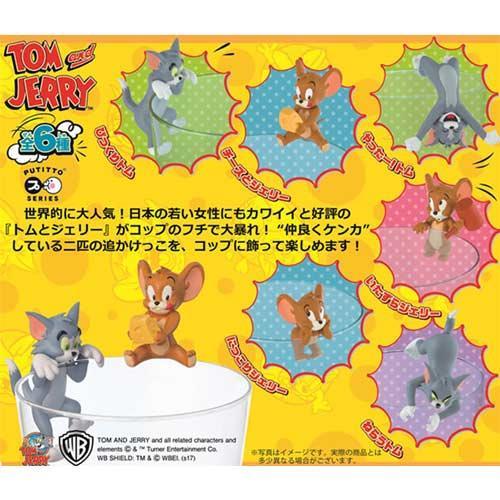 整盒8入 湯姆貓與傑利鼠 Tom and Jerry 杯緣子 盒玩 杯緣公仔 擺飾 PUTITTO