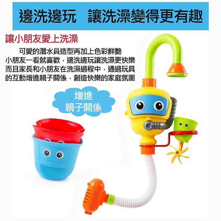 【17mall】浴室洗澡潛水員戲水玩具玩水玩具(顏色隨機)