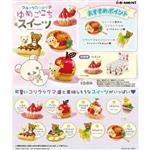 盒裝8款 拉拉熊 水果甜點篇 盒玩 擺飾 懶懶熊 Rilakkuma Re-ment