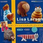 全套5款 陶藝家 Lisa Larson 小陶貓系列公仔 扭蛋 轉蛋 小陶貓 海洋堂
