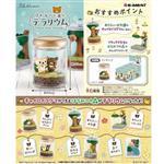 盒裝6款 拉拉熊 森林蜂蜜瓶中造景 盒玩 擺飾 懶懶熊 Rilakkuma Re-ment