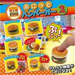 全套5款 捏捏速食 漢堡造型 P2 第二彈 扭蛋 轉蛋 吊飾 J.DREAM 軟軟 Squishy