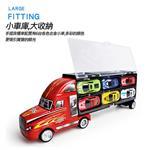 【17mall】小貨櫃車運輸車(內含6台小車)-紅