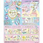 盒裝8款 雙子星 KIKILALA 閃亮夢幻化妝組 盒玩 擺飾 Re-ment