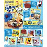 盒裝8款 史努比 Snoopy 來去美國度假篇 盒玩 擺飾 Re-ment