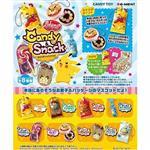 盒裝8款 神奇寶貝 精靈寶可夢 糖果與零食 吊飾 盒玩 擺飾 Re-ment