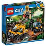 樂高積木 LEGO《 LT60159 》CITY 城市系列 - 叢林履帶卡車