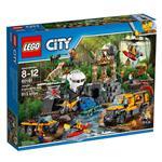 樂高積木 LEGO《 LT60161 》CITY 城市系列 - 叢林探險站