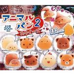 4款一組 可愛動物麵包 捏捏吊飾 扭蛋 轉蛋 捏捏樂 軟軟 squishy 捏捏