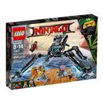 樂高積木 LEGO《 LT70611 》 NINJAGO 旋風忍者系列 - 水上滑行機