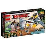 樂高積木 LEGO《 LT70609 》 NINJAGO 旋風忍者系列 - 魔鬼魚轟炸機