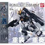 全套5款 機動戰士 鋼彈 重裝x重奏 MOBILE SUIT ENSEMBLE 04 盒玩