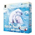 Rescue Polar Bears 拯救北極熊 (繁體中文版)