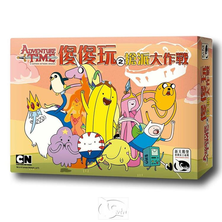 【新天鵝堡桌遊】傻傻玩之搶派大作戰 Water Adventure Time/桌上遊戲