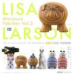 5款一組 陶藝家 Lisa Larson 小陶貓系列公仔 第二彈 P2 扭蛋 轉蛋 小陶貓 海洋堂
