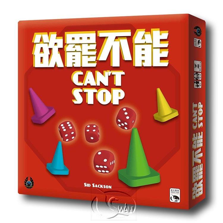 【新天鵝堡桌遊】欲罷不能 Can't Stop/桌上遊戲