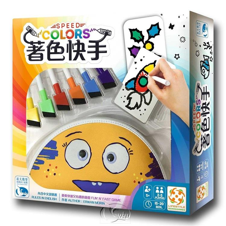 【新天鵝堡桌遊】著色快手 Speed Colors/桌上遊戲
