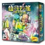 【新天鵝堡桌遊】仙丹妙搖 NitroGlyxerol/桌上遊戲