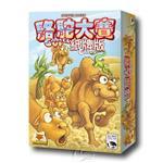 【新天鵝堡桌遊】駱駝大賽紙牌版 Camel Up Cards/桌上遊戲