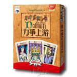 【新天鵝堡桌遊】力爭上游 Great Dalmuti/桌上遊戲