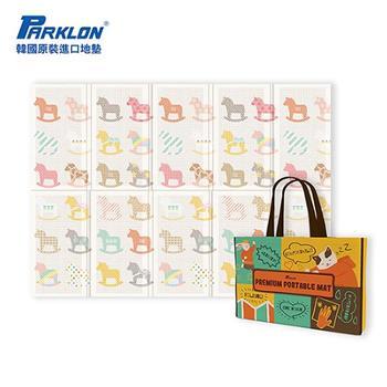 【虎兒寶】PARKLON 韓國帕龍無毒地墊 - 攜帶型單面立體回紋摺疊墊 - 彩色木馬
