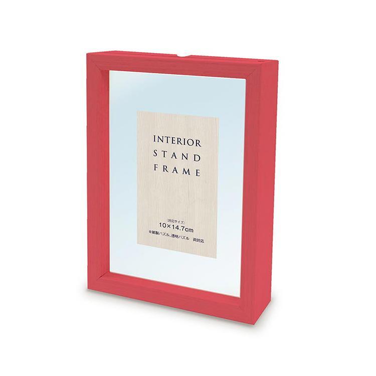 10**14.7cm 日系/迷你片專用紅色木框