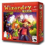 【新天鵝堡桌遊】魔法照路 Wizardry to the power of three/桌上遊戲