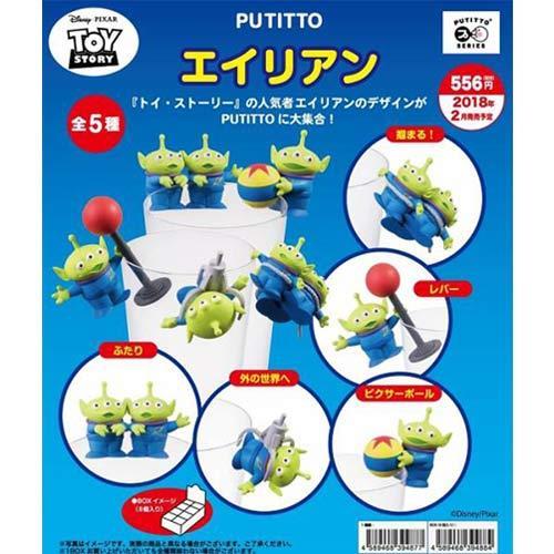 整盒8入 三眼怪 杯緣裝飾 盒玩 擺飾 杯緣子 玩具總動員 PUTITTO
