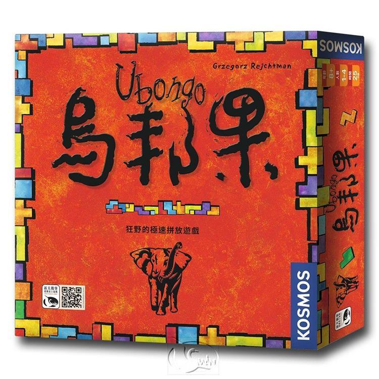 【新天鵝堡桌遊】烏邦果 Ubongo/桌上遊戲