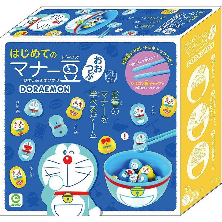 《 日本 EyeUp 》小雞豆豆 - 哆啦A夢
