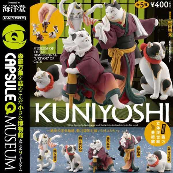 全套5款 歌川國芳 貓的立體浮世繪 美術館 扭蛋 轉蛋 海洋堂 膠囊Q博物館