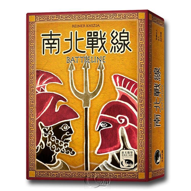【新天鵝堡桌遊】南北戰線 Battle Line/桌上遊戲