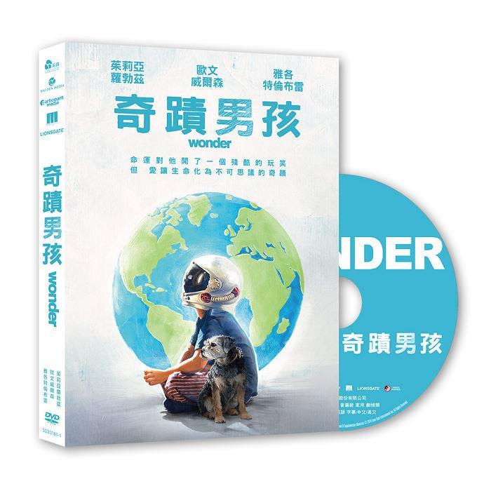 奇蹟男孩 DVD