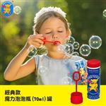 德國Pustefix經典款魔力泡泡瓶(70ml) 6罐