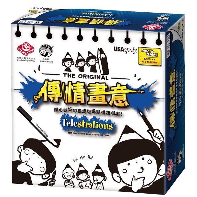 Telestrations 傳情畫意 (繁體中文版)