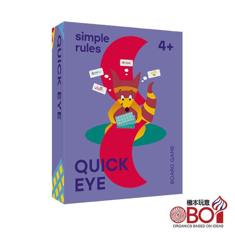 SIMPLE RULES -- 新版眼明腦快 -- 俄羅斯兒童桌遊,訓練孩子觀察力、專注力及英語學習