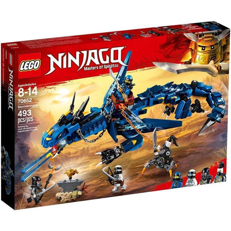 樂高積木 LEGO《 LT70652 》NINJAGO 旋風忍者系列 - 忍者閃電暴風龍