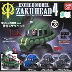 小全套4款 機動戰士鋼彈 薩克頭像4 扭蛋 轉蛋 EXCEED MODEL ZAKU HEAD