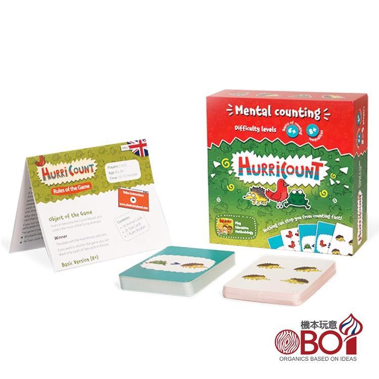 THE BRAINY BAND - 數大小硬盒版 - 俄羅斯數學桌遊