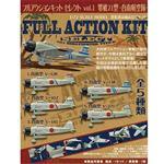 盒裝5款 1/72 零戰21型 台南航空隊 盒玩 擺飾 模型 F-toys