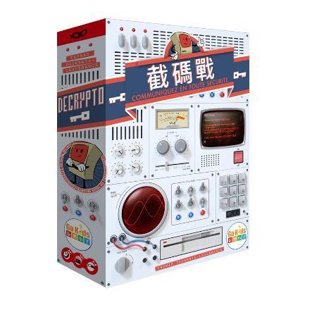 截碼戰 桌上遊戲(中文版) Decrypto